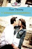Книга С любимыми не раставайтесь автора Элли Десмонд