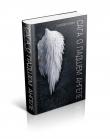 Книга Сага о Падшем Ангеле. Война трех миров. автора Иван Лисович