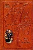 Книга Самуэль Август из Севедсторпа и Ханна из Хульта автора Астрид Линдгрен