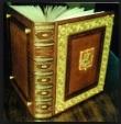 Книга Семейный круг автора Рустам Ибрагимбеков