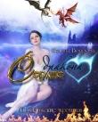 Книга Сердце дракона (СИ) автора Мелина Боярова