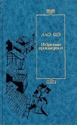 Книга Серп луны автора Лао Шэ