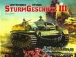 Книга Штурмовое орудие SturmGeschutz III автора Михаил Свирин