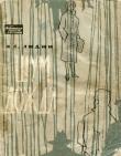 Книга Шум дождя автора Владимир Лидин