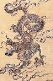 Книга Стезя дракона автора Lord Wolf