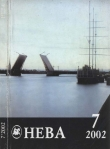 Книга Та заводская проходная… автора Валерий Барзас