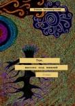 Книга Там, высоко под землей автора Роман Казимирский