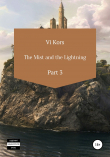 Книга The Mist and the Lightning. Part III автора Ви Корс