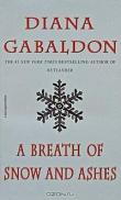 Книга Толика снега и пепла автора Диана Гэблдон