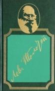 Книга Три вопроса автора Лев Толстой
