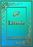 Книга Укрощенные любовью (СИ) автора Вера Юдина