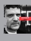 Книга Улики автора Дмитрий Бак