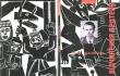Книга Відчинення вертепу. Поезії з України: Друга збірка поезій автора Ігор Калинець