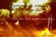 Книга Внутренний огонь (СИ) автора Лаура Майлз