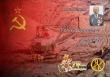 Книга Воспоминания рядового автора Александр Калашников