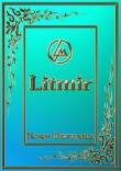 Книга Войны Зодиака(СИ) автора Алина Белова