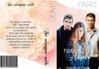 Книга Все побеждает любовь (СИ) автора ANAID