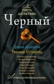 Книга Я больше не буду! автора Анна Ольховская