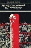 Книга Заячий подарок или Ночь перед рождеством автора Леонид Эгги