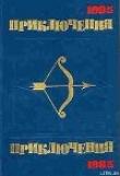 Книга Золотая баба автора Сергей Плеханов