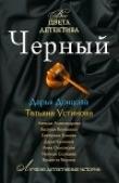 Книга Золотой павлин автора Наталья Солнцева