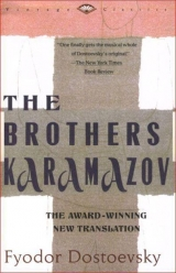 скачать книгу The Brothers Karamazov автора Федор Достоевский