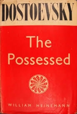 скачать книгу The Possessed автора Федор Достоевский