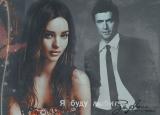 Книга я буду любить за двоих невская анна
