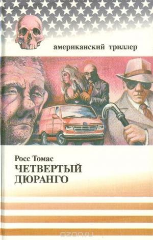 Скачать бесплатно книгу капитал автор карл маркс в fb2