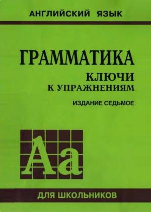 учебник голицынский 4 издание онлайн
