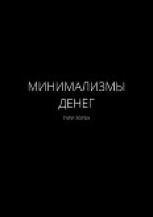 Кредит под залог авто птс credexpo.ru