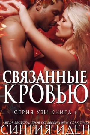fantasticheskiy-eroticheskiy-roman