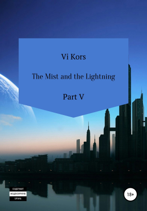 обложка книги The Mist and the Lightning. Part V - Ви Корс