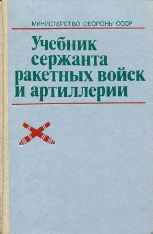 скачать книгу форекс бесплатно учебник