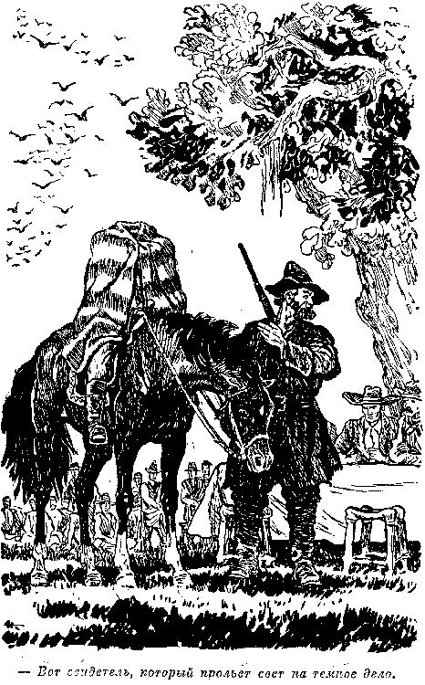 всадник без головы персонажи рассказа