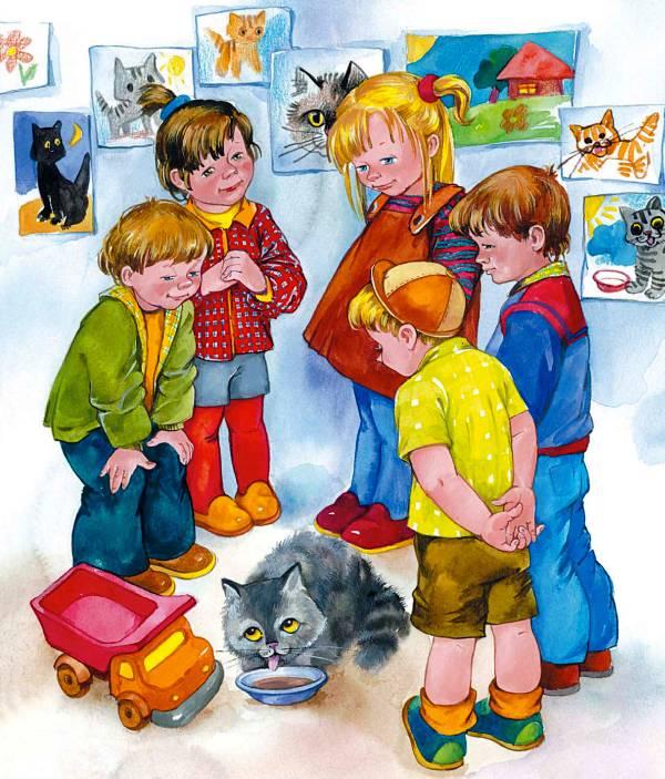 Рассматривание сюжетных картинок детский сад цель