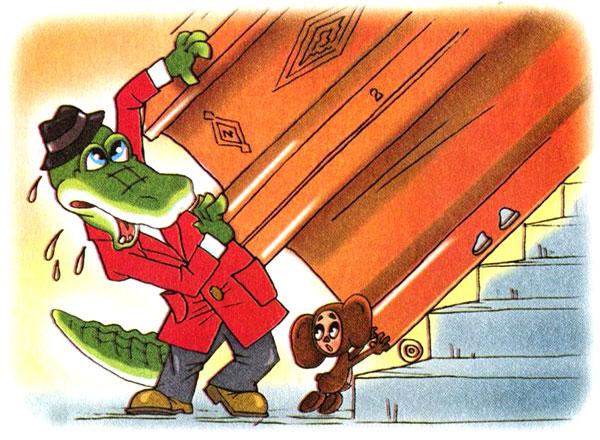 Утро зимой, прикольные картинки про крокодила гену и чебурашку