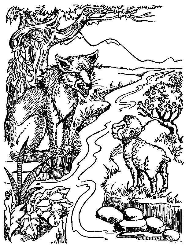 картинки как нарисовать волка и ягненка вот уже