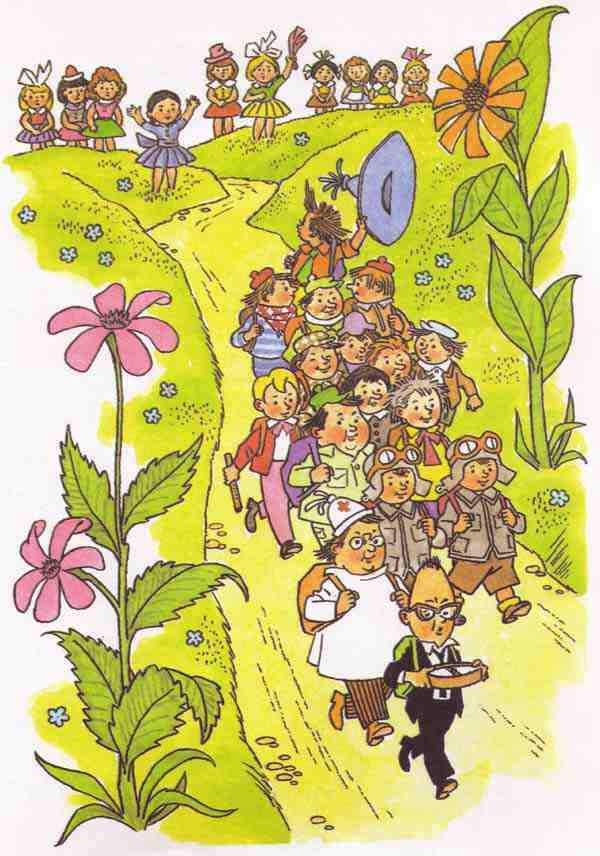 Иллюстрации к сказке приключения незнайки и его друзей