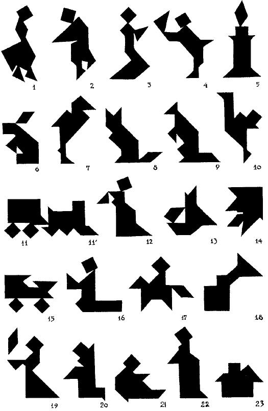 танграм картинки без контуров вот если