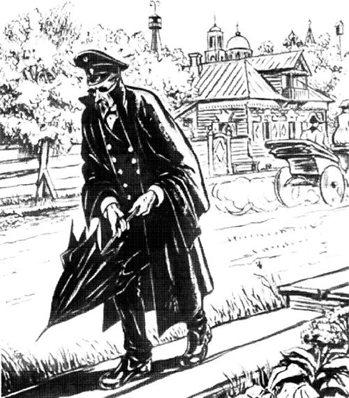 Человек в футляре беликов картинки