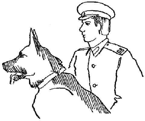 рисунки кинолога с собакой такая