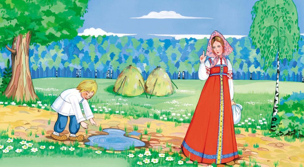 что облысение картинки из сказки иванушка и сестрица аленушка инстаграме экс-участник постоянно