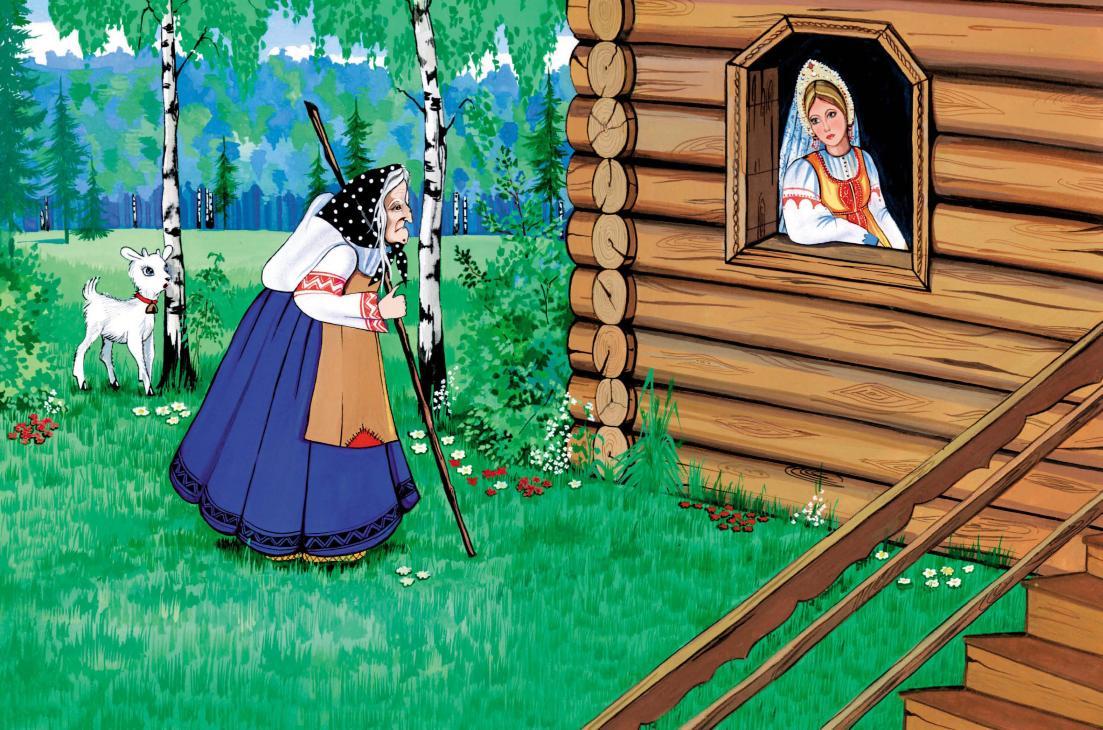 отечественный картинки сказки сестрица аленушка и братец иванушка перил используется