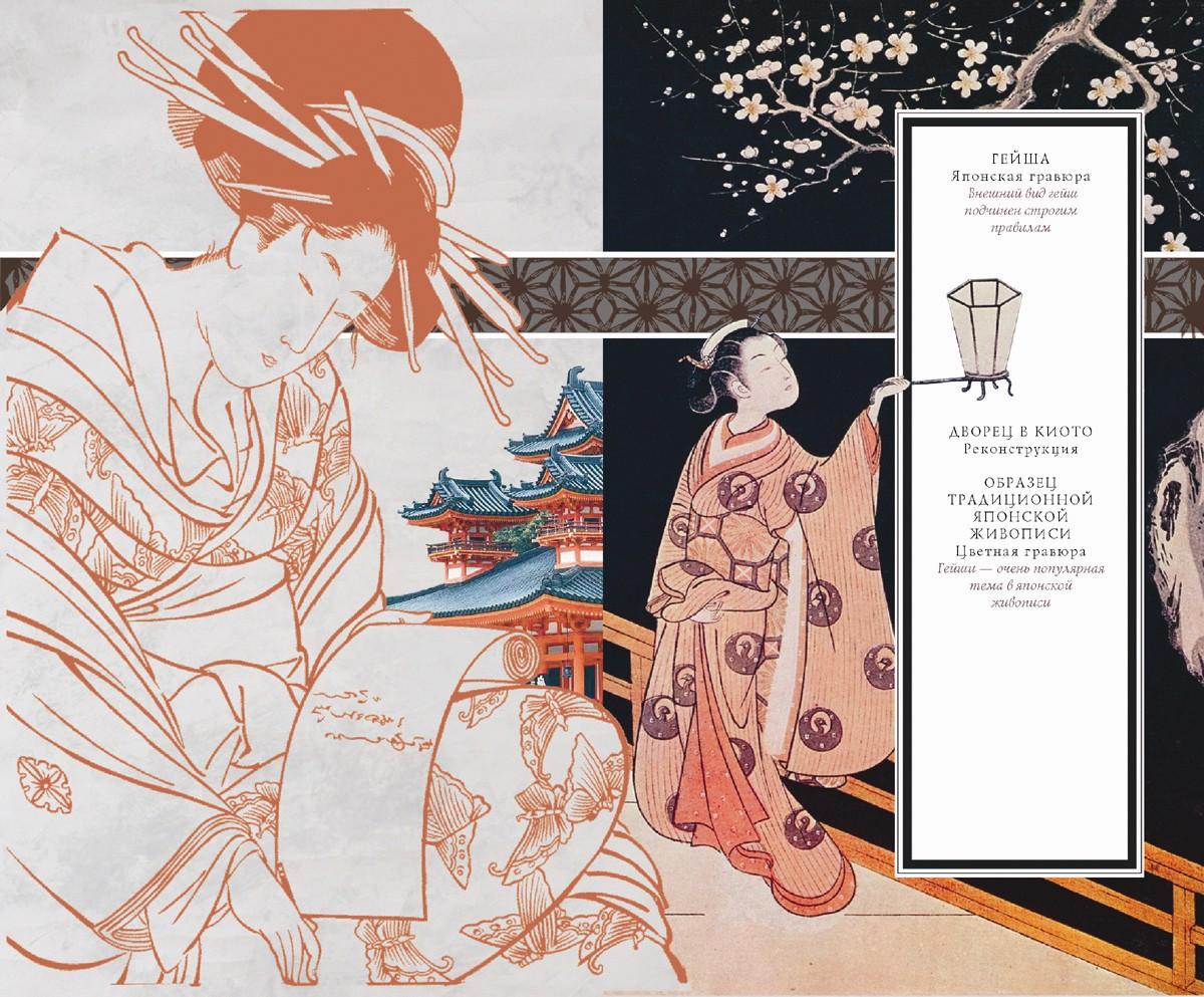 Ветка персика в картинках трактат